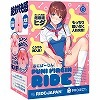 RIDE × G PROJECT PUNI VIRGIN(ぷにばーじん) RIDE(オナホール)